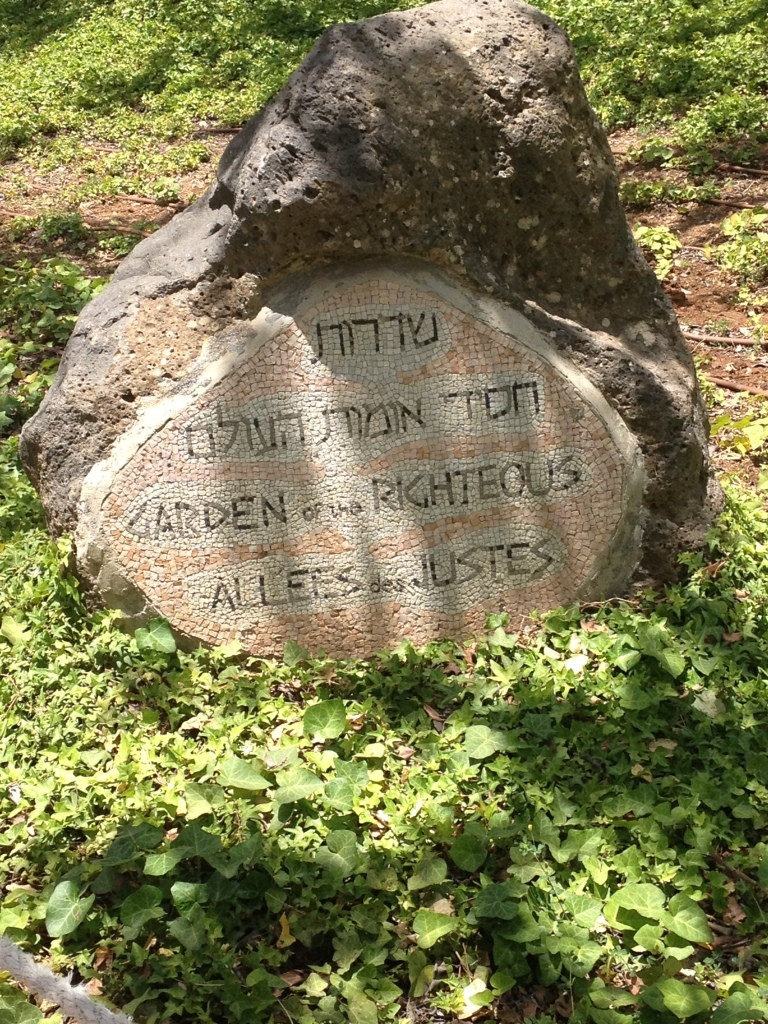 Yad Vashem Gardenstone